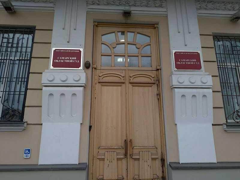 """Защите расхитителей """"Тольяттиазота"""" не удалось оспорить обвинительный приговор во второй инстанции"""