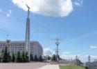"""Самарская область улучшает режиссуру в """"Кинопоиске"""" для инвесторов"""