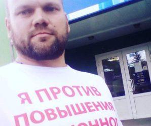 Уполномоченная по правам человека в Самарской области рассказала о понимании народом смысла пенсионной реформы