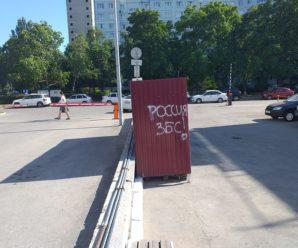 Жителям Самарской области не дадут скидку за сортировку мусора