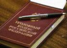 """К букету уголовных дел вокруг """"Тольяттиазота"""" добавилась статья о даче взятки в особо крупном размере"""