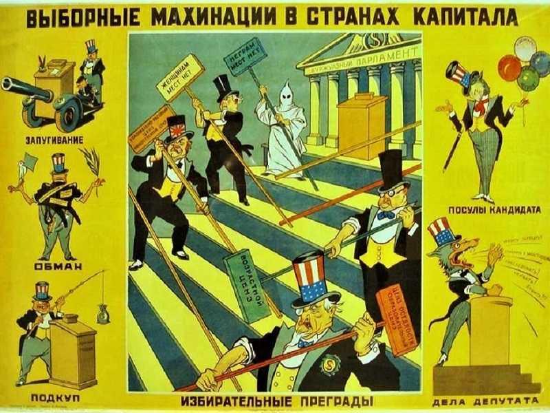 Тольяттинский электорат съежился на 24355 человек за десять лет