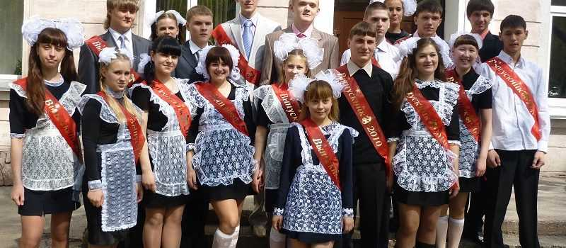 Министерство образования Самарской области задумалось о проведении последних звонков в онлайн-формате