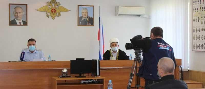 Глава полиции Тольятти и настоятель соборной мечети призвали мусульман отметить Ураза-байрам дома