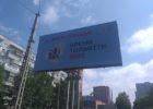"""Мнение: тольяттинский """"виртуальный День города"""" обернулся полным провалом"""