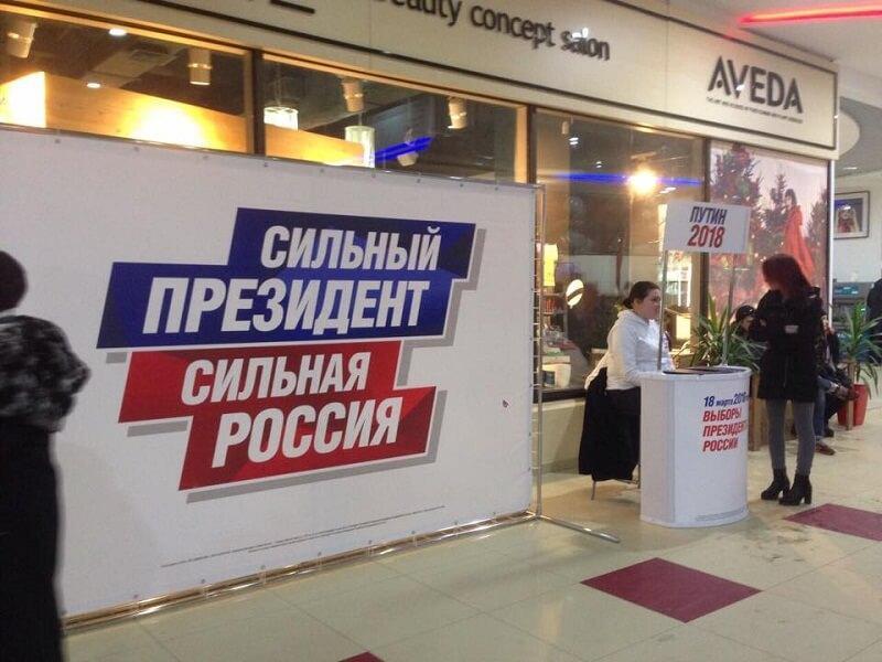 Беспартийные тольяттинцы не смогут целенаправленно подписаться за Путина