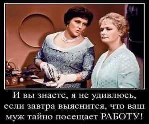 Правительство Самарской области заподозрило скрывающих наличие работы граждан в ухудшении коронавирусной статистики