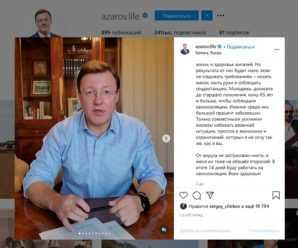 Самый известный оппозиционер Самарской области поверил в реальность коронавируса у Дмитрия Азарова