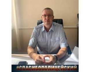 Сотрудник полиции оказал помощь жителю Тольятти в трудной дорожной ситуации