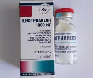 Миздрав Самарской области призвал граждан не спасаться от коронавируса при помощи антибиотиков