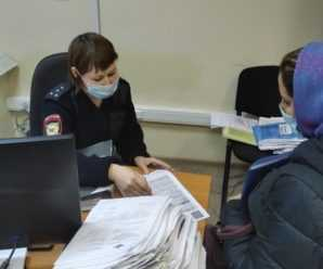 Тольяттинская полиция подвела итоги работы по взысканию штрафов за январь-октябрь 2020 года