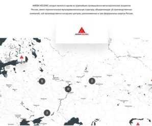 """Холдинг """"Акрон"""" может приобрести нефтегорский завод """"Росскат"""" и жигулевскую группу """"Аком"""""""