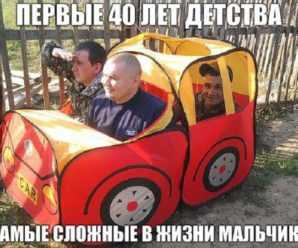 """Александр Дроботов призвал доверить пост главы Тольятти человеку """"немного за 40"""""""