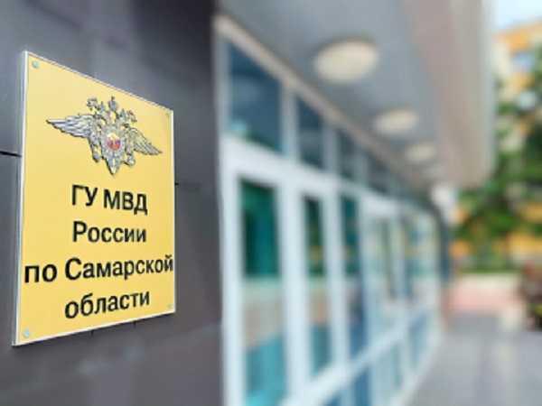Полиция Самарской области призвала граждан не поддаваться на провокации и отказаться от участия в несогласованных акциях