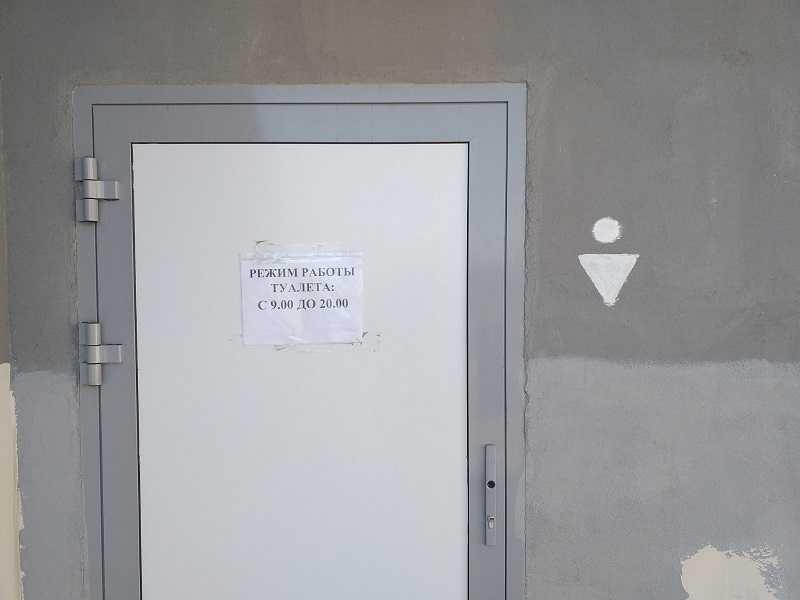 Разруха в клозетах: туалеты в парке 50-летия АВТОВАЗа противоречат идеалам главы Тольятти Николая Ренца