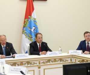 Федеральные чиновники похвалили Самарскую область за улучшение экономической ситуации