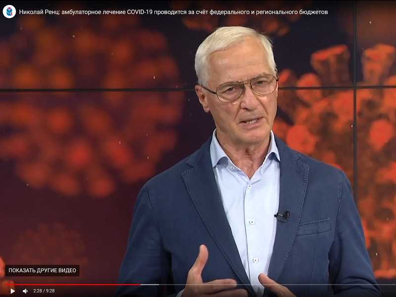 Николай Ренц напомнил жителям Самарской области о праве на лечение коронавируса не за свой счет