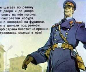 Тольяттинец вышел во второй этап конкурса «Народный участковый-2021»