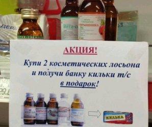 Главный нарколог Тольятти: коньячный алкоголик не лучше боярышникового