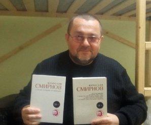 Тольяттинский писатель посоветовал молодым авторам не замахиваться на жесткую обложку
