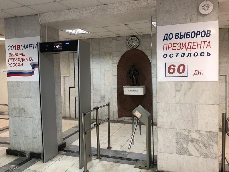 Здание городской администрации Тольятти