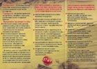 """Родители старшеклассников Тольятти письменно обязываются """"унять школоту"""" 28 декабря"""