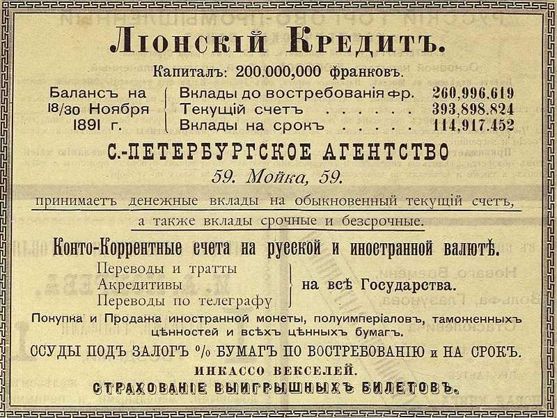 В Самарской области резко выросла популярность потребкредитов наличными и снизился спрос на ипотеку