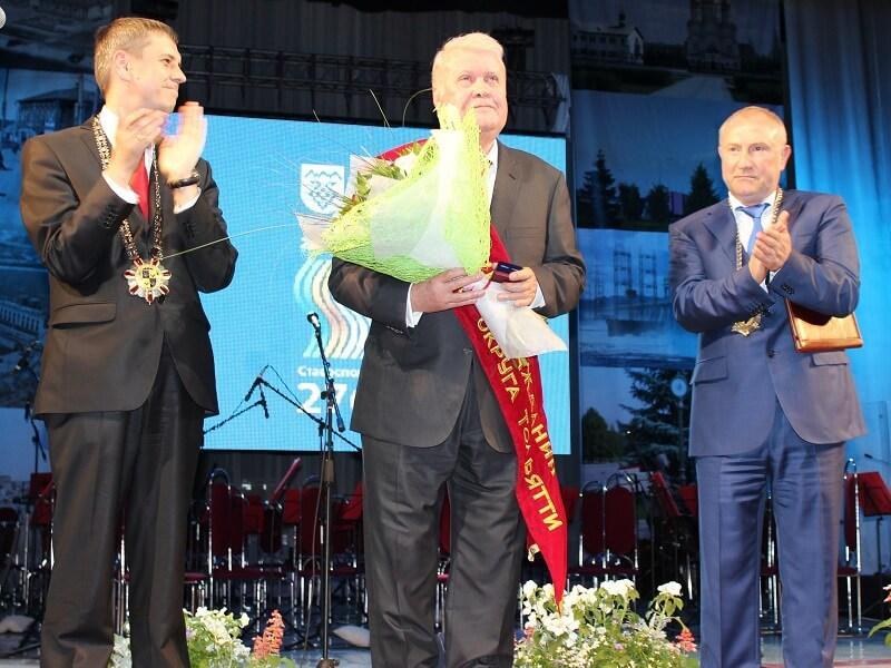 Каданников: недостойный почетный гражданин Тольятти?