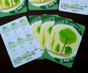 Противники тольяттинской лесной дороги начали распространять печатную агитацию