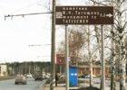 Мнение: иностранный турист пропадет в Тольятти без гида