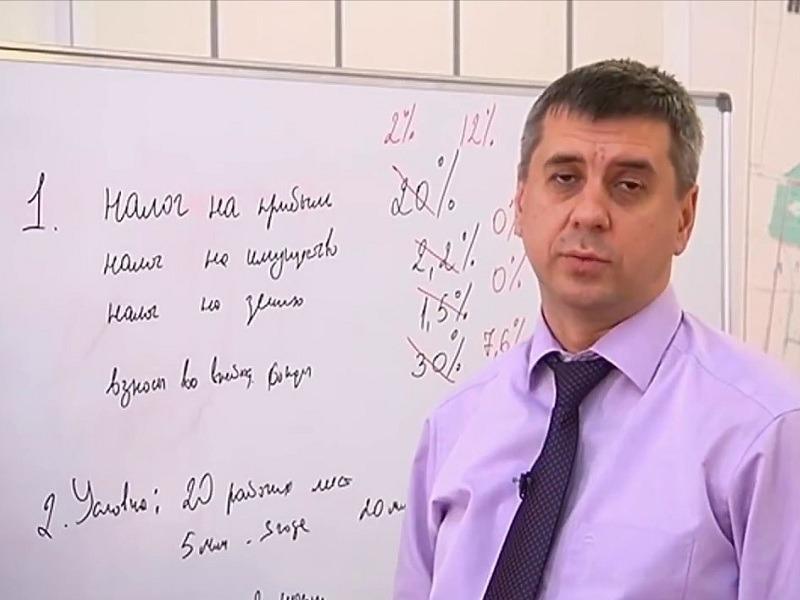 Чем занимается Сергей Андреев?