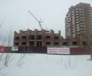 Тольятти продолжает портить областную статистику по вводу жилья