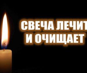 Верующую тольяттинку погубила церковная свеча