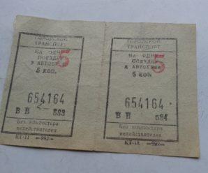 Противники лесной дороги предложили брать за проезд в общественном транспорте Тольятти от 0 до 10 рублей