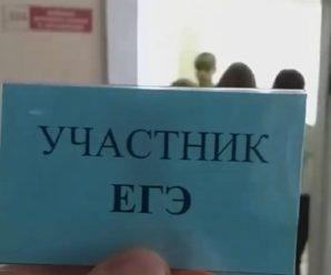 В Тольятти провели похожий на настоящий ЕГЭ для родителей