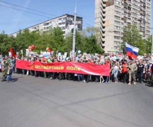 """Школьников не будут принуждать к участию в марше """"Бессмертного полка"""" Тольятти"""