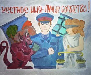Коррупция в Самарской области выросла на 11% за год