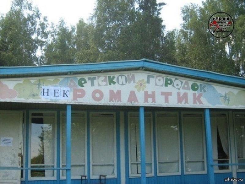 Тольяттинским родителям предложили побороться за льготные путевки в детские лагеря