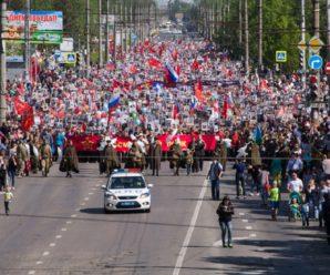 """Эстрин: администрация Тольятти все-таки планирует """"мобилизовывать"""" учеников на марш """"Бессмертного полка"""""""