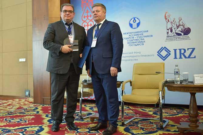 Тольятти наградили за комфортную деловую среду