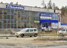 Автовокзал Центрального района попытаются превратить в музей