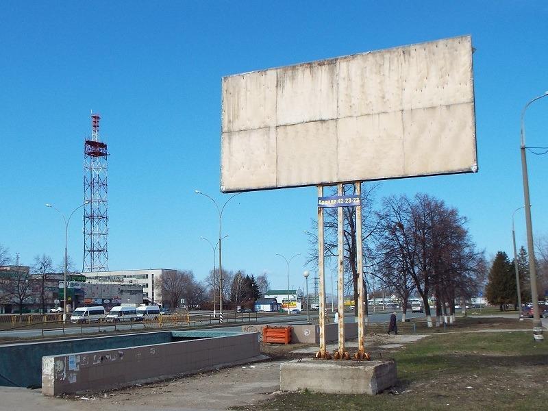 Рекламные щиты: позор Тольятти