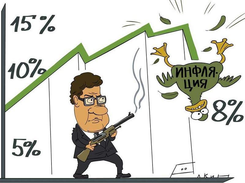 """Банк России в Самаре рассказал о пользе """"небольшой стабильной инфляции"""""""