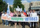 Официальный профсоюз АВТОВАЗа АСМ гордится своей работой в 2017 году