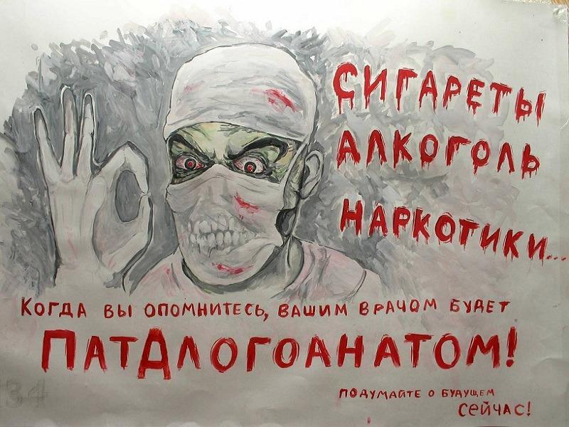 Поголовье наркоманов в Тольятти планируют снизить на 100 человек за 5 лет и 3,8 миллиона