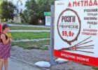 Верховный суд РФ окончательно запретил намекать детям на ученические розги