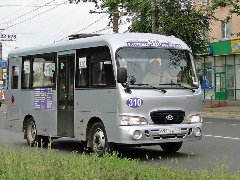 Тольятти: родители младшеклассников предпочитают маршрутки