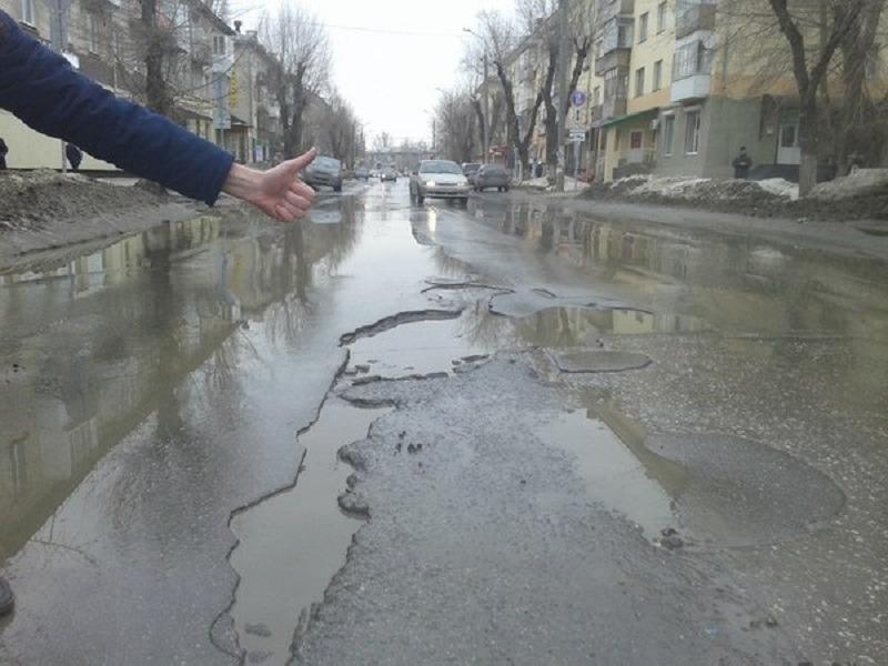 """Большинство тольяттинцев считает городские дороги """"убитыми"""""""