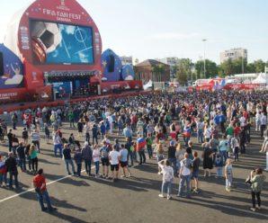 Мнение: Тольятти без фан-зоны - еще один повод для уныния
