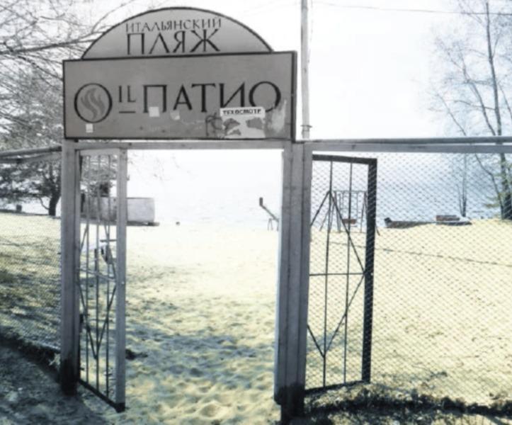 Летом 2018 года в Тольятти будет всего один законный пляж